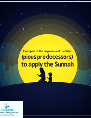 Examples of the eagerness of the Salaf (pious predecessors) to apply the Sunnah
