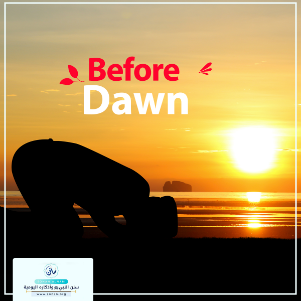 First Section of Timed Sunan: Before Dawn