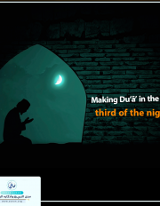 Making Du'ā' in the last third of the night.
