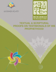 Textual & scriptural proofs on testimonials of his prophethood