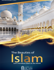 The beauties of Islam