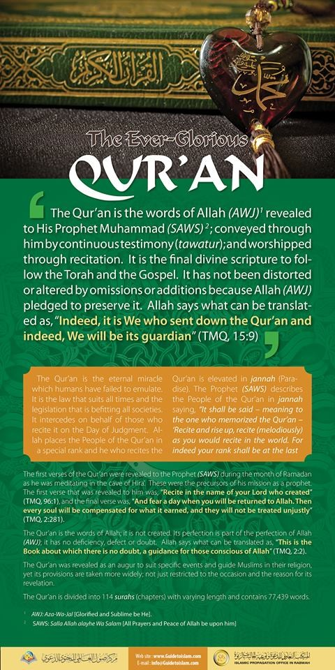 The ever Glorious Quran