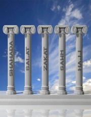 The Five 'Pillars' of Islam
