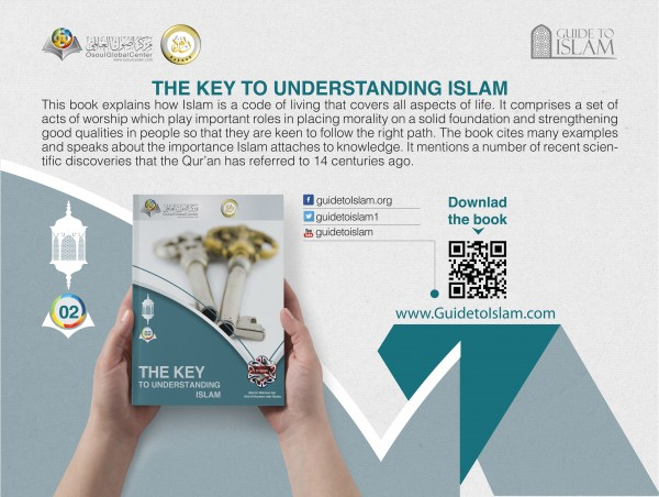 The Key to Understanding Islam