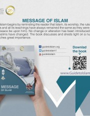 Message of Islam