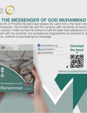 The Messenger of God Muhammad