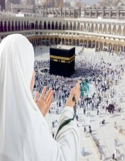 The Pilgrimage (Hajj) (part 2 of 3 )