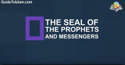 Who is Muhammad, the Messenger of Allah, the Prophet of Islam?