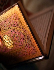 Treasures Of Memorizing The Qur'an (Part 1)