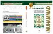 Prophet Muhammad Pocket Guide‏