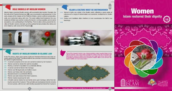 Women in Islam (part 1 of 2)